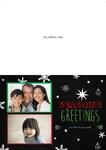 Seasons Greetings 14