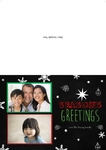 Seasons Greetings 14